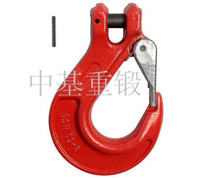 G80 CLEVIS SLING HOOK WITH LATCH
